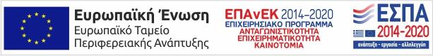 epsa_banner